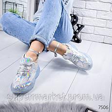 Кроссовки женские Danny серебро ,7506, фото 3