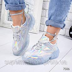 Кроссовки женские Danny серебро ,7506, фото 2