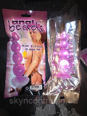 Анальный стимулятор Anal Beads You2Toys 13см, фото 2