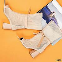 Летние женские сапоги бежевого цвета с открытым носком 39 40 ПОСЛЕДНИЕ РАЗМЕРЫ