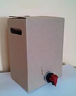 Коробка для напитков и концентратов 5 литров с центральным размещением крана и боковыми ручками