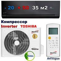 Инверторный кондиционер, ArtVogue, Neoclima, NS/NU-12AHVIwb (графит)