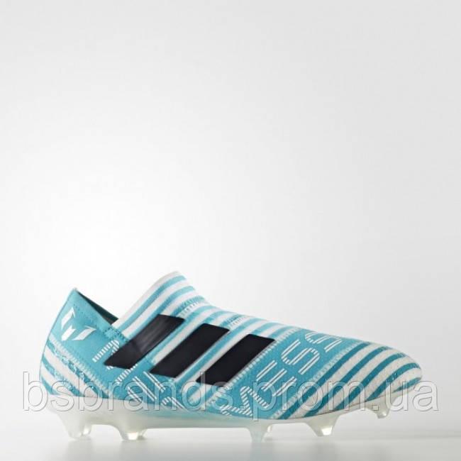 Футбольные бутсы adidas NEMEZIZ MESSI 17+ 360 AGILITY FG(АРТИКУЛ:BY2401)