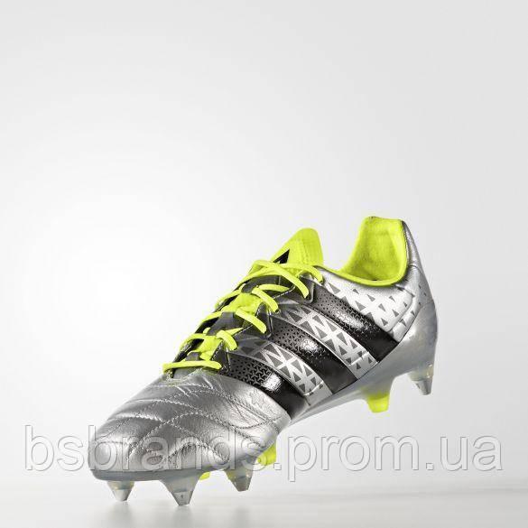 Мужские футбольные бутсы Adidas ACE 16.1 SG (Артикул:AQ6370)