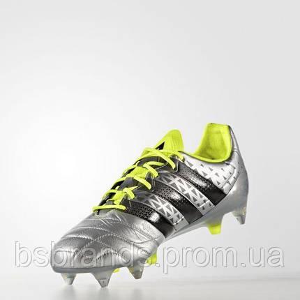 Мужские футбольные бутсы Adidas ACE 16.1 SG (Артикул:AQ6370), фото 2