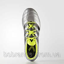 Мужские футбольные бутсы Adidas ACE 16.1 SG (Артикул:AQ6370), фото 3