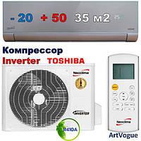 Инверторный кондиционер, Neoclima, ArtVogue, NS/NU-12AHVIws (серебро)