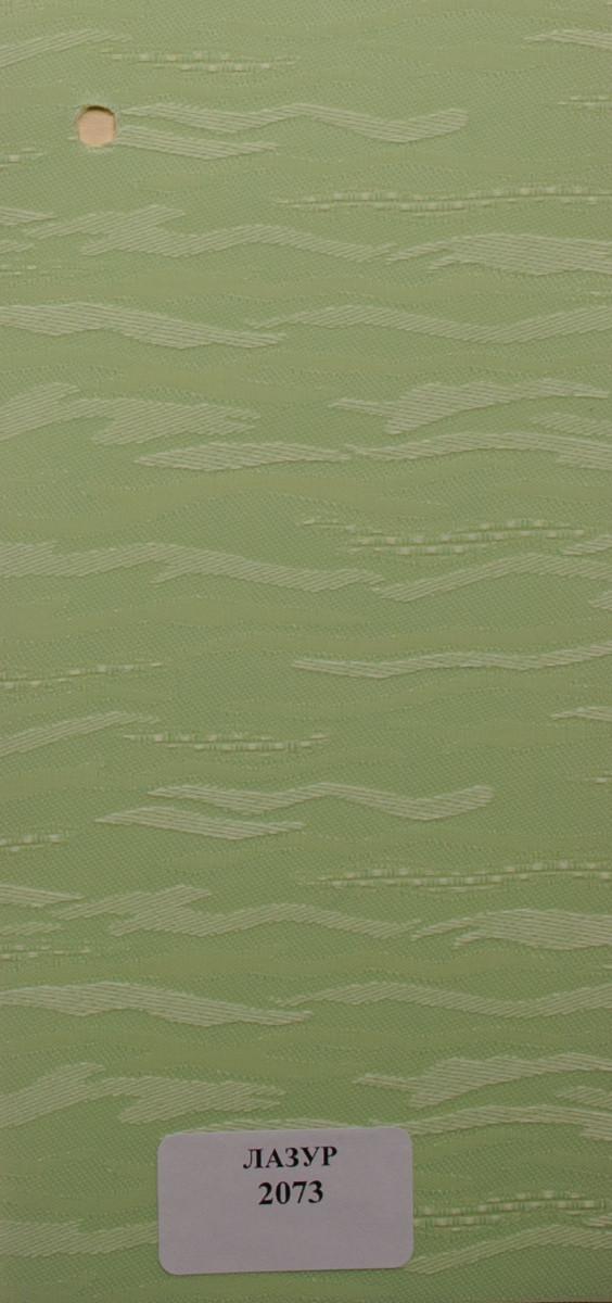 Рулонні штори Lazur 2073