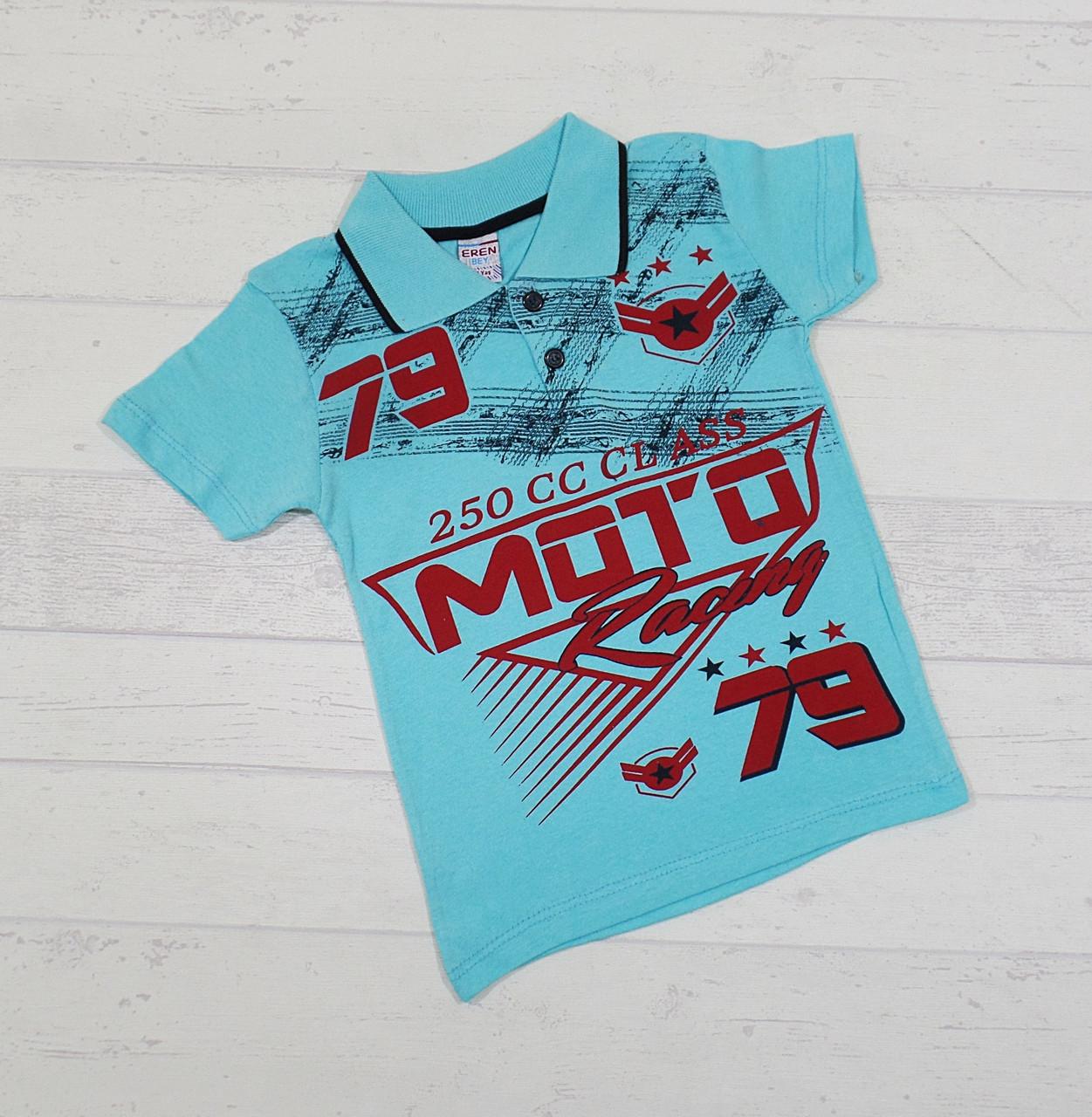Детская футболка для мальчика 2,3,4,5 лет
