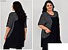 Жіноча туніка вільного фасону з принтом горох, з 64-70 розмір