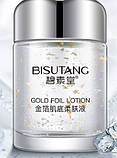 Bisutang Эссенция для лица с золотом, гиалуроновой кислотой, экстрактами граната и морских водорослей, фото 3