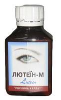 Способствует повышению остроты зрения, в том числе при сахарном диабете. (лютенин+черника+витаминно-минеральный комплекс).
