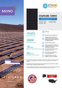 Солнечная панель Csun 72-370M