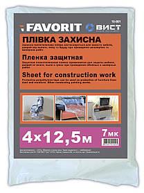Пленка малярная защитная Favorit 4 х 12.5 м (10-801)