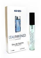 Мужской мини-парфюм с феромонами Kenzo L`Eau Par Kenzo Pour Homme (Кензо Льо Пар Кензо Пур Хом),10 мл
