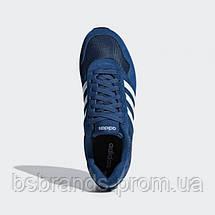 Мужские кроссовки adidas 10K (АРТИКУЛ: F34458 ), фото 3