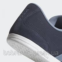 Мужские кроссовки adidas CAFLAIRE (АРТИКУЛ:B43740), фото 3
