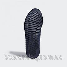 Мужские кроссовки adidas JOGGER(АРТИКУЛ:AQ0269), фото 3