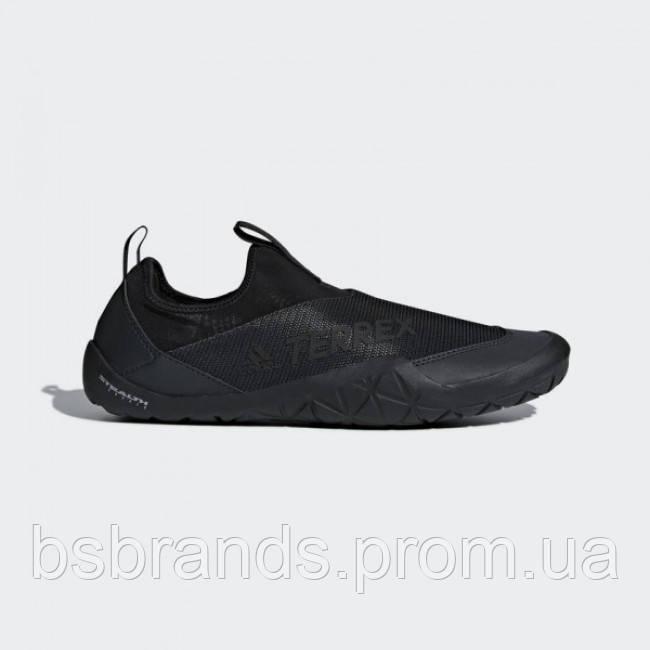 Коралловые тапочки adidas TERREX CLIMACOOL JAWPAW(АРТИКУЛ:CM7531)