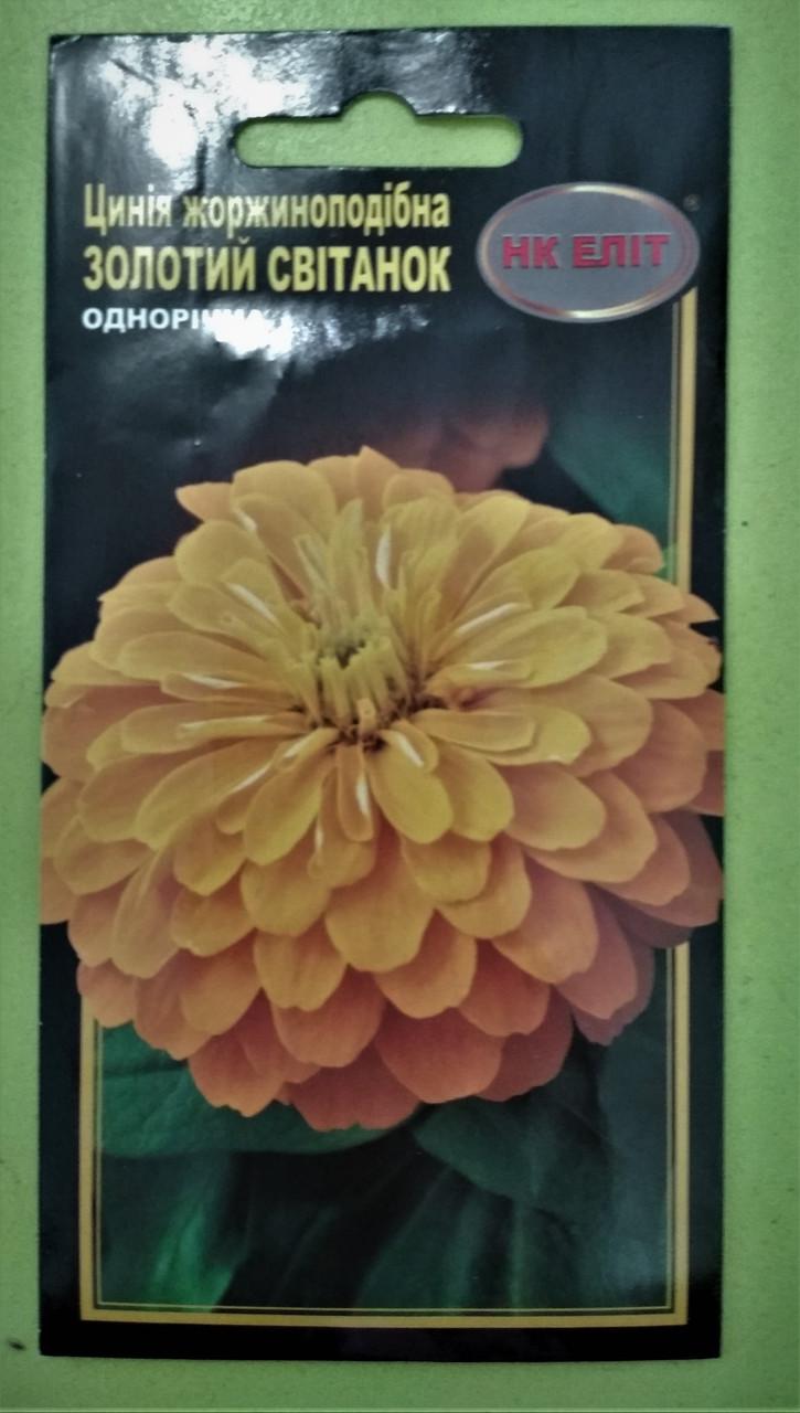 Семена цветов сорт Циния жоржиноподобная Золотой расцвет  0,3 г  НК Элит  969821
