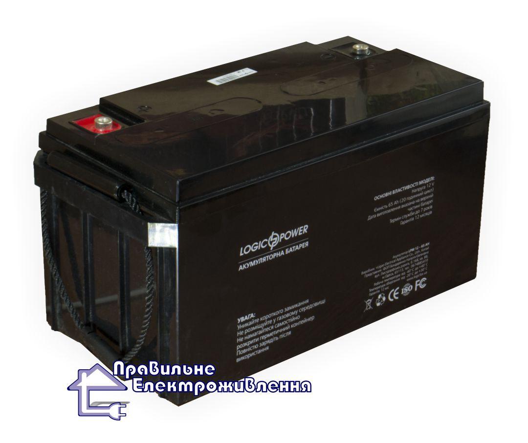 Акумуляторна батарея LogicPower LPM 12-65 AH