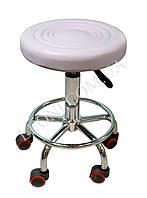 Белый стул для мастера без спинки