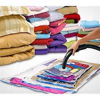 Хранение вещей, вакуумные пакеты, чехлы для одежды
