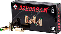 Патрон холостой шумовой (пистолетный, 8 мм)