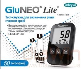Тест-полоски к глюкометру GluNEO Lite (50)