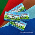 Магнитные визитки, производство магнитов 90х50 мм, фото 7