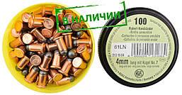 Немецкие патроны Флобера RWS Dinamit Nobel 4 mm / 1шт.