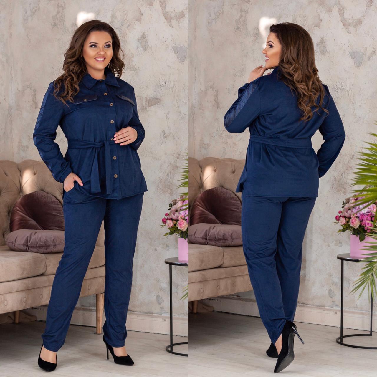 c176517535263cc Замшевый брючный костюм с поясом. Синий, 3 цвета. Р-ры: 52-54 и 56 ...