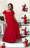 Длинное летнее платье красное, с 48-98 размер