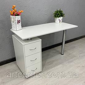 Манікюрний стіл, стіл для манікюру білий, офісний стіл білий однотумбовий з ящиками