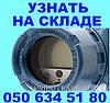 Датчик давления Метран 150 tg метран 150 cd Купить быстро и дорого
