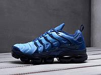 e84eb234 Мужские кроссовки Nike Air VaporMax в Украине. Сравнить цены, купить ...