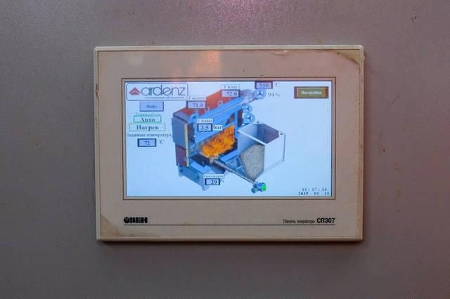 Автоматическая модульная котельная мощность 6 МВт -1