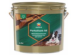 Паркетный уретан-алкидный лак по дереву и бетону Eskaro Parketilakk SE 30 2,5л (полуматовый)