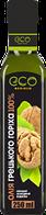 «Масло грецкого ореха»  Eco - Olio.250 мл Пища для разума