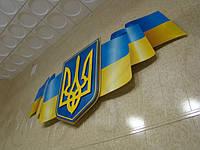Рекламный цех. Изготовление и монтаж эмблем для Красноармейского индустриального института