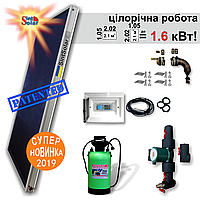 Гелиосистема для горячего водоснабжения (ГВС) SintSolar_Easy Installation (EI)