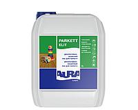 Паркетный лак на водной основе Aura Luxpro Parkett Elit (глянцевый) 5л
