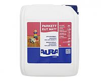 Паркетный лак на водной основе Aura Luxpro Parkett Elit (полуматовый) 5л