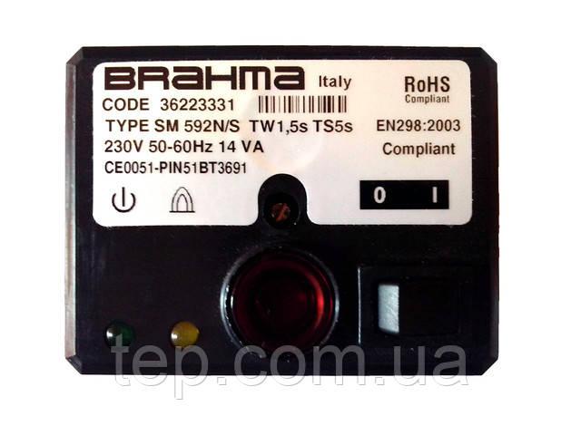 Brahma SM 592N/S CODE 36223331, 36223321, 36223301