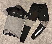 Мужской летний спортивный костюм Пума   Стильный мужской спортивный комплект: штаны + поло, фото 1