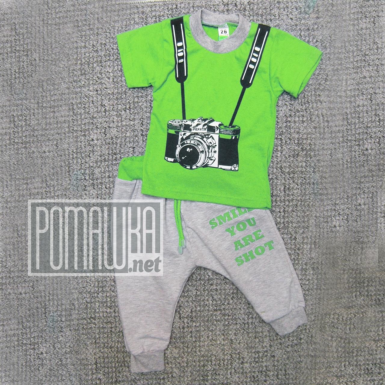 Детский летний костюм 80-86 9-12 мес комплект для мальчика футболка и штаны на лето из КУЛИР 4747 Салатовый
