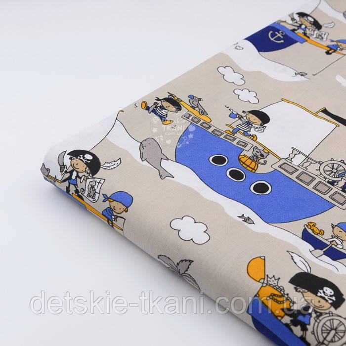 """Лоскут ткани хлопковой """"Пираты на синих кораблях"""" № 1056а, размер 25*78 см"""