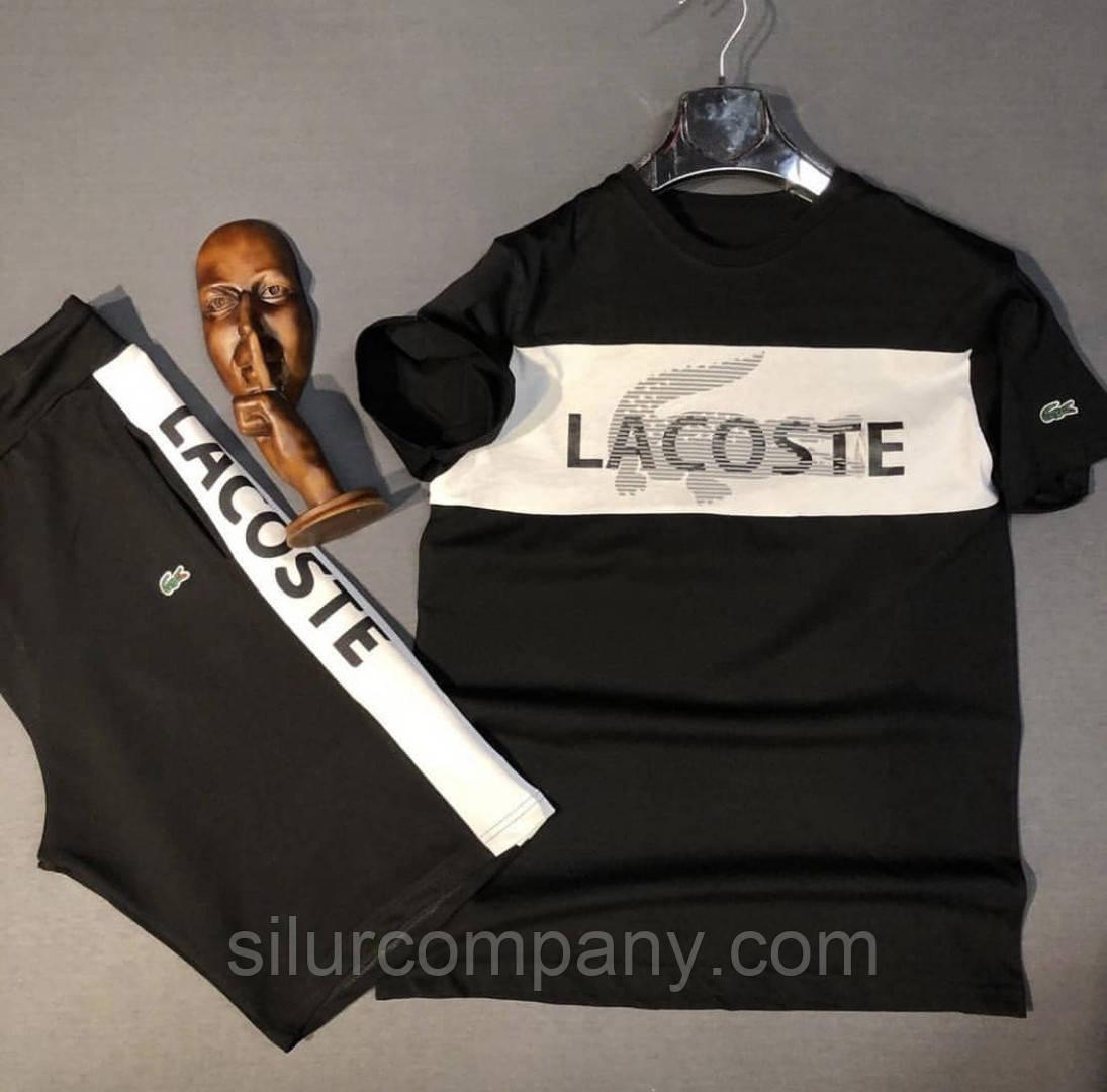 b4b54c10408b Мужской черный летний спортивный костюм Лакоста | Мужской спортивный костюм  на лето: шорты + футболка