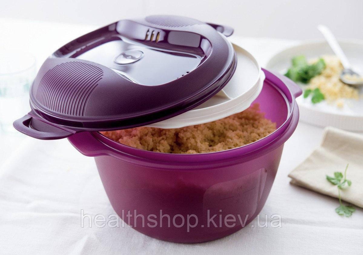 Зерноварка (3 л) Tupperware (Оригінал) Тапервер