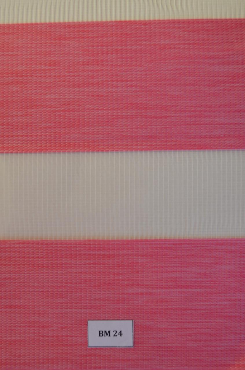 Рулонные шторы день-ночь розовые ВМ-24